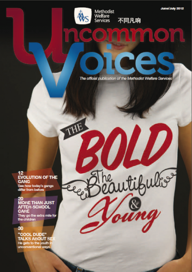 Uncommon Voices 2012 Issue 1