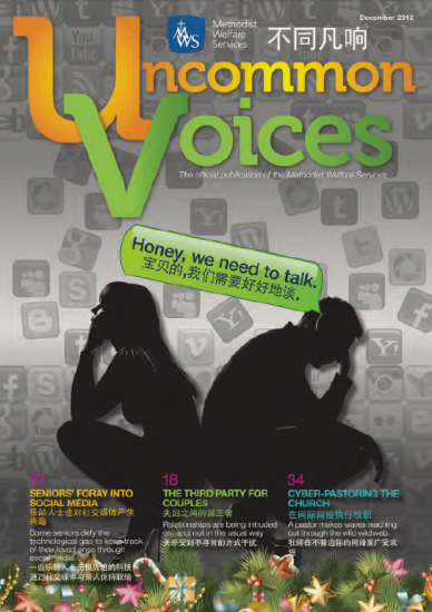 Uncommon Voices 2012 Issue 2