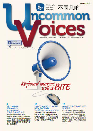Uncommon Voices 2013 Issue 2